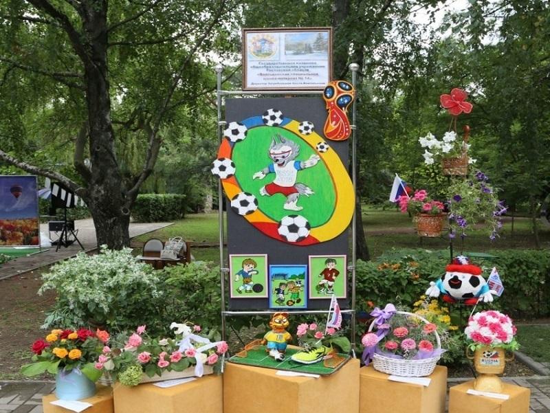 В Волгодонске отменили легендарную выставку цветов