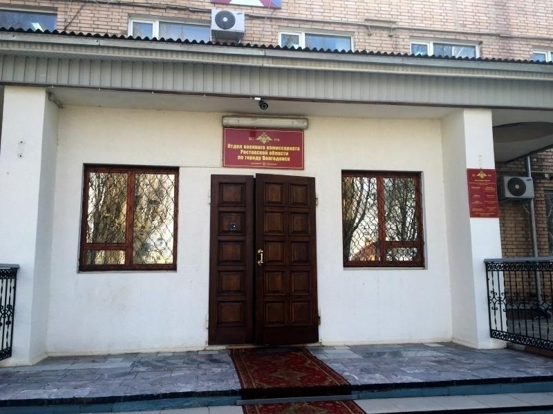 159 призывников из Волгодонска пополнят ряды российской армии