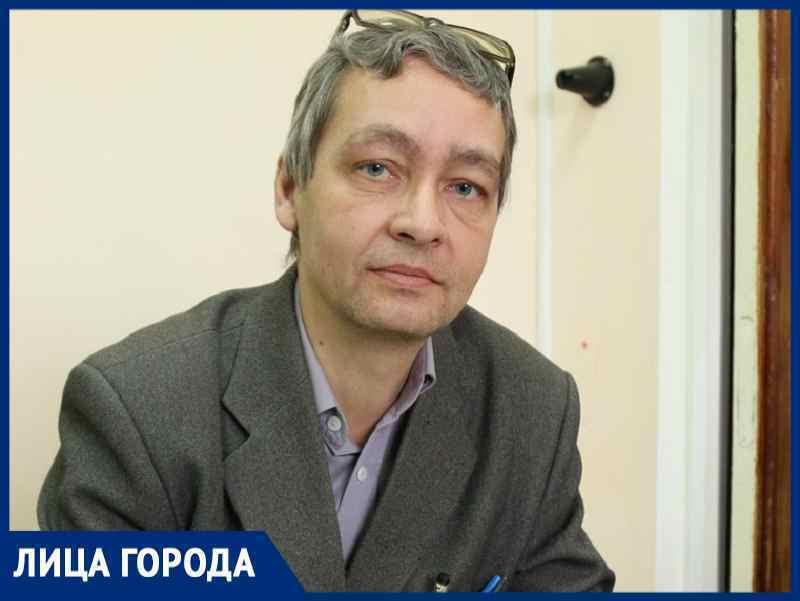 «Историю Волгодонска еще предстоит написать»: историк Игорь Щербаков