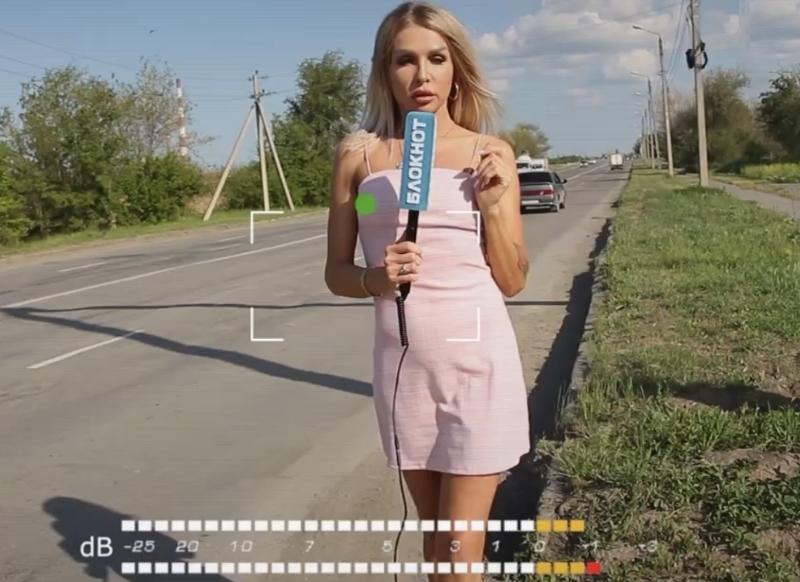 Блондинка из «Блокнота» узнала мнение волгодонцев о новой дорожной разметке