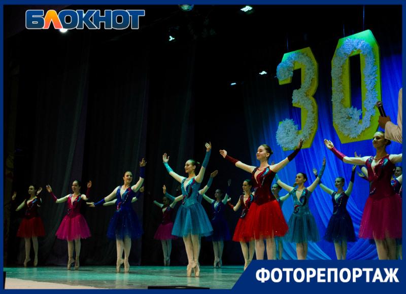 Большой концертной программой порадовали волгодонцев в честь юбилея ДК имени Курчатова