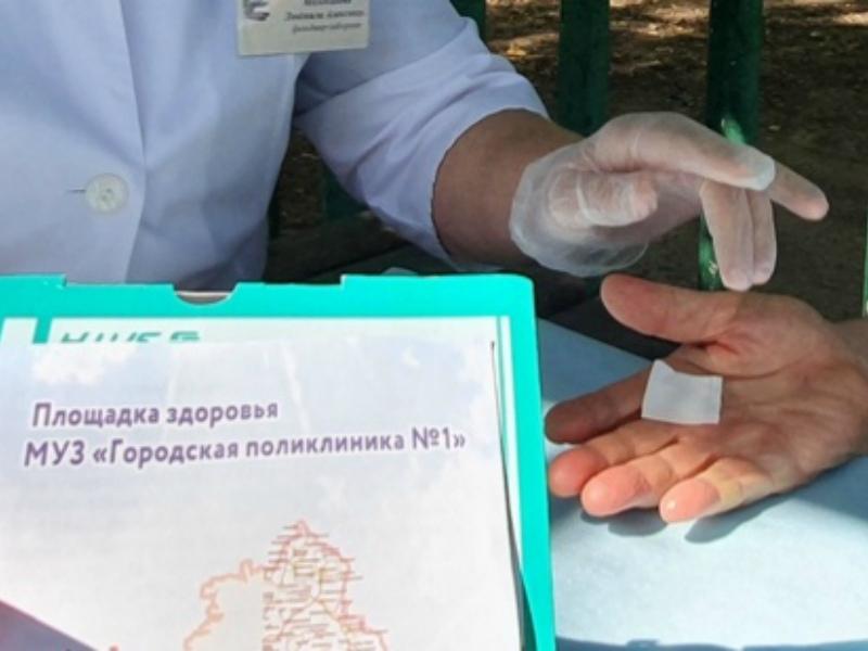 Забор крови на ВИЧ временно проводится в Красном Яру