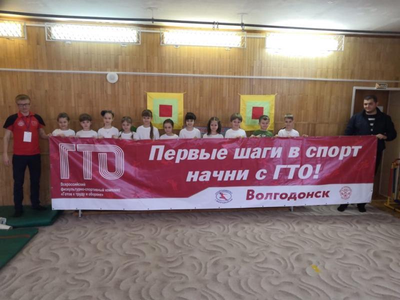 Более трехсот самых юных жителей Волгодонска приняли участие в движении ГТО