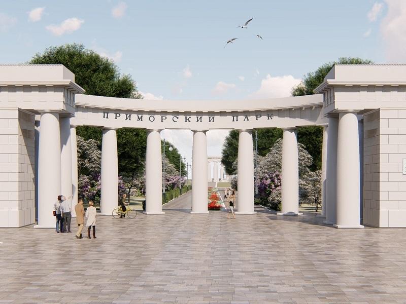 Стало известно как потратят почти 100 миллионов рублей в Приморском парке Цимлянска