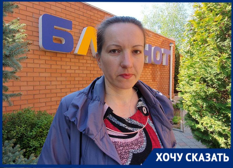 Счет на сумму 4 110 рублей получила волгодончанка за радиоточку