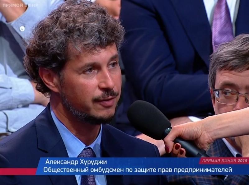 Экс-волгодонец Александр Хуруджи задал вопрос президенту Владимиру Путину в «Прямом эфире»