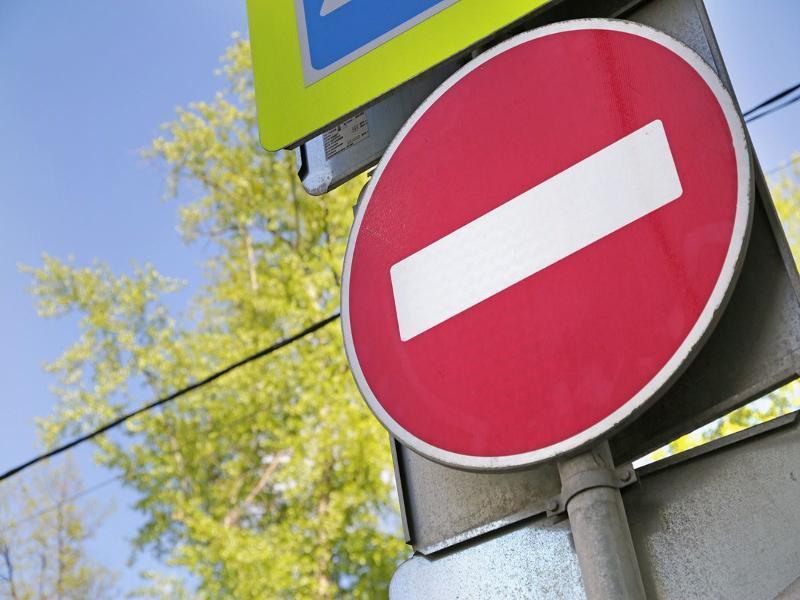 В день памяти и скорби в Волгодонске временно ограничат движение транспортных средств