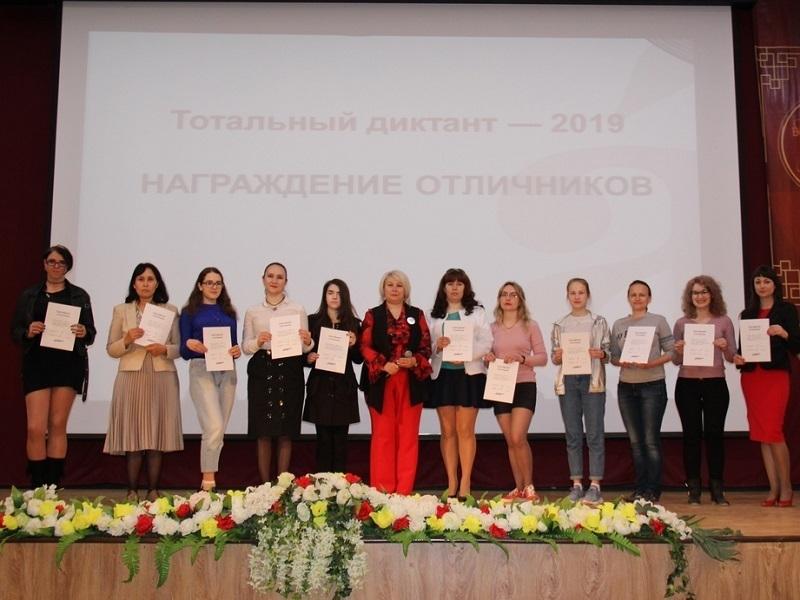 В Волгодонске «Тотальный диктант» «на отлично» написали женщины и девушки