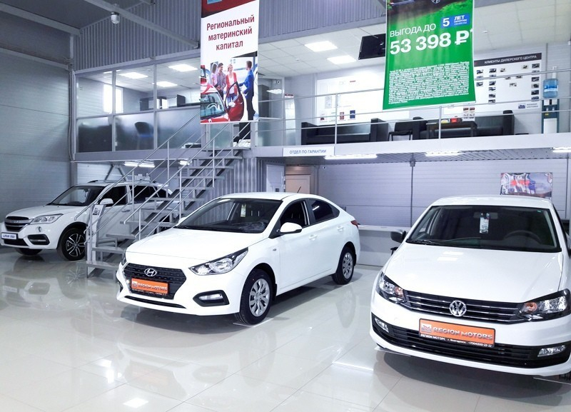 Волгодонцы могут обменять авто по программе трейд-ин с выгодой до 90 тысяч рублей