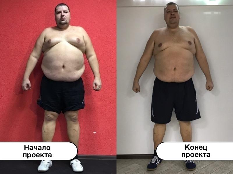 Похудевшему на 26 килограмм Сергею Романову больше не придется шить вещи на заказ