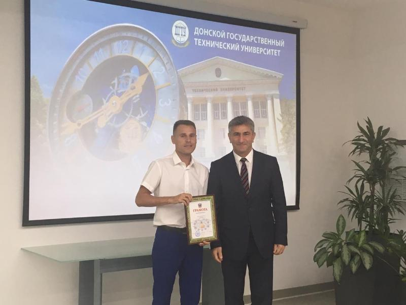 Центр тестирования ГТО Волгодонска признан лучшим в Ростовской области
