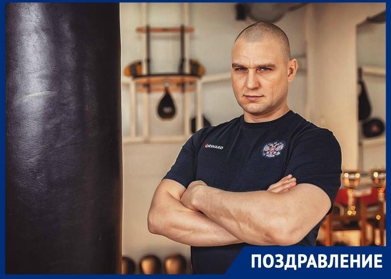 Тренер по рукопашному бою Анатолий Соломонов отмечает день рождения