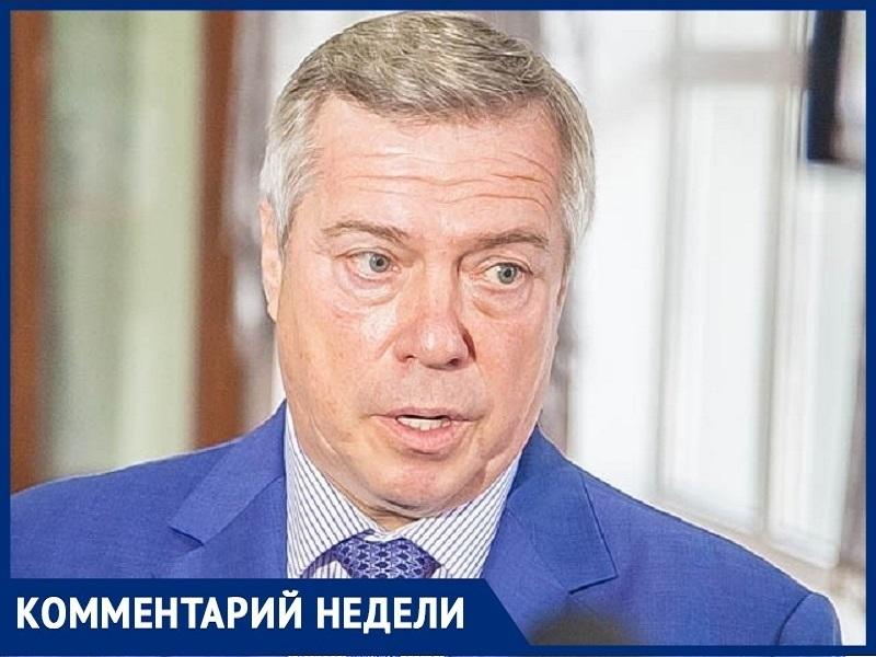 «Мы работает строго по бюджетному кодексу, но без поддержки волгодончан не оставим»: Василий Голубев