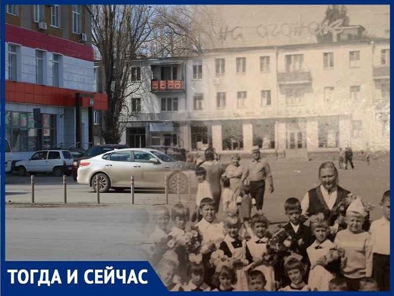 Волгодонск тогда и сейчас: исчезнувший книжный на Гагарина