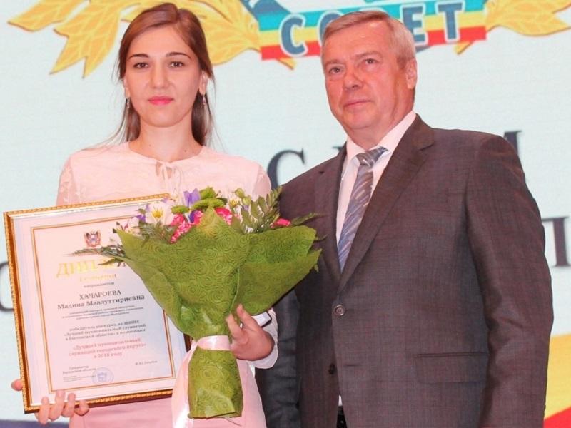 Очаровательную чиновницу из Волгодонска наградил губернатор