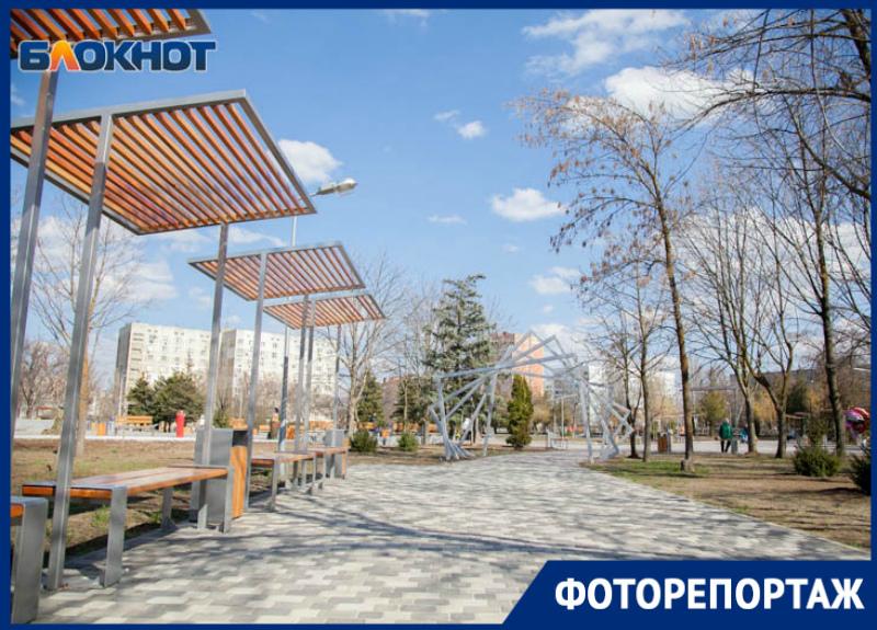 «Такой Волгодонск»: сквер «Дружба» глазами фотографа