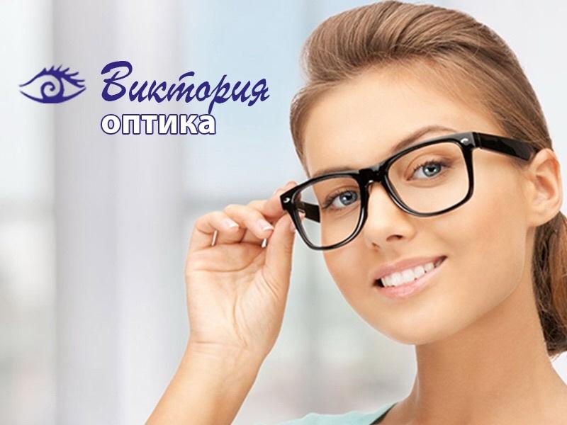 Успей приобрести солнцезащитные очки со скидкой 50%*