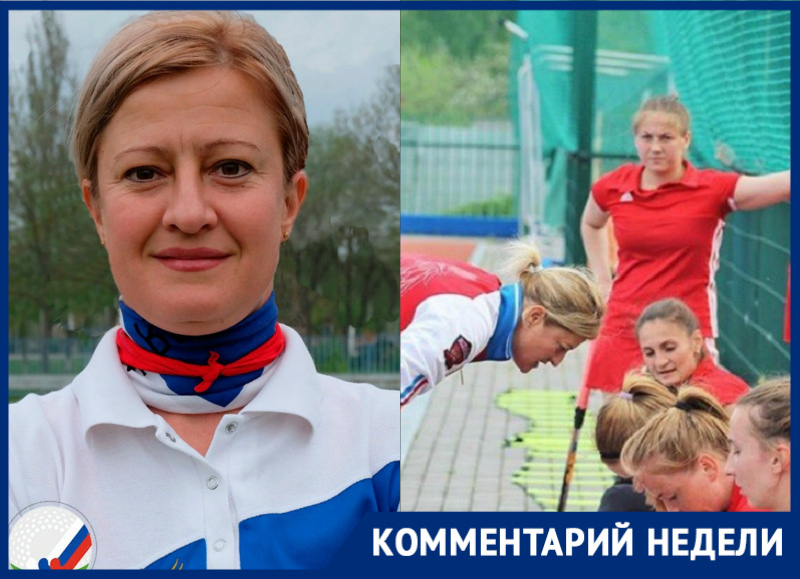 «Впереди девочек ждет реабилитация»: тренер ХК «Дончанка» о массовой болезни игроков