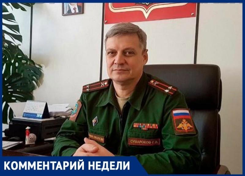 «С 1 октября в армию ушли свыше 60 волгодонских призывников»: Сергей Сумароков
