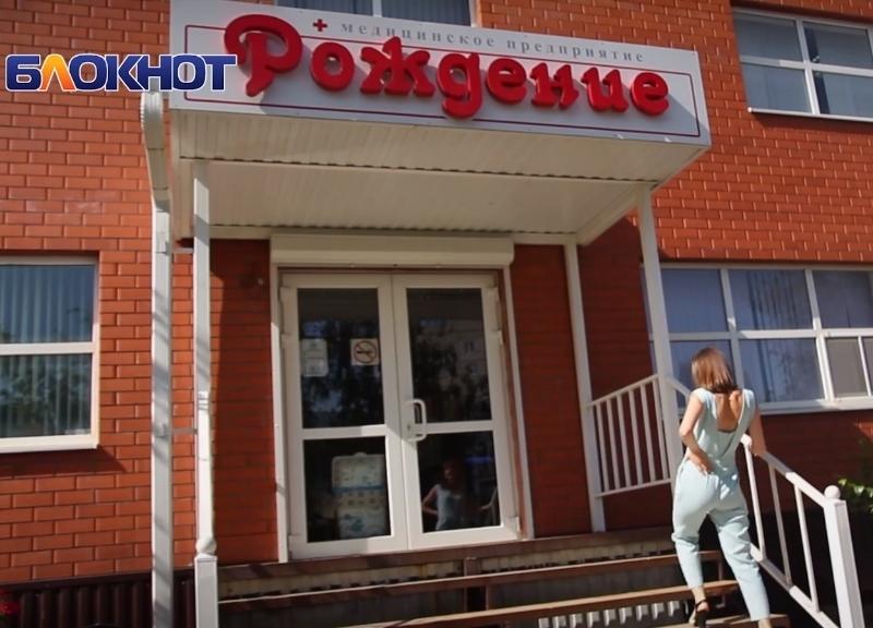 Где в Волгодонске помогут избавиться от болей в спине