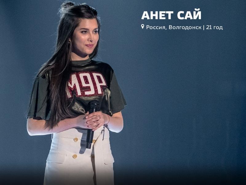 Волгодончанка Анна Сайдалиева попала в команду Black Star в шоу «ПЕСНИ» на ТНТ