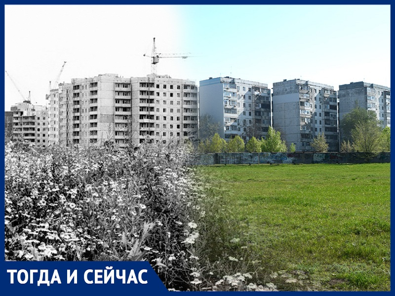 Волгодонск тогда и сейчас: вид на строящийся В-7 с «Поля дураков»