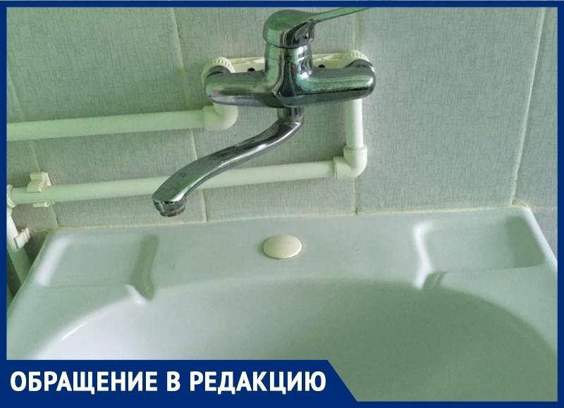 Около недели в детской инфекционной больнице Волгодонска нет горячей воды