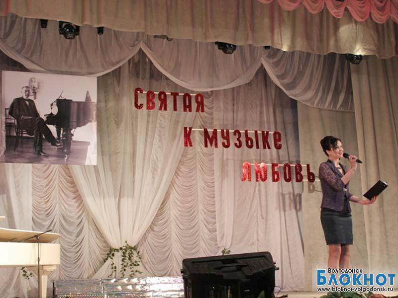 На концерт юных музыкантов пришли сотни волгодонцев
