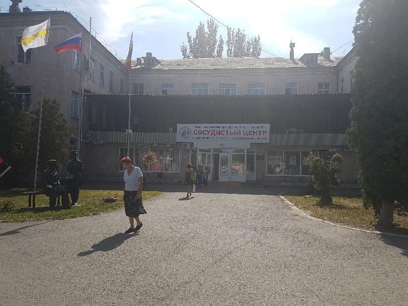 В городской больнице №1 Волгодонска состоится семинар-встреча, посвященная Всемирному дню почки