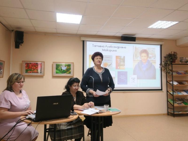 Волгодонские школьники познакомились с известными городскими поэтами