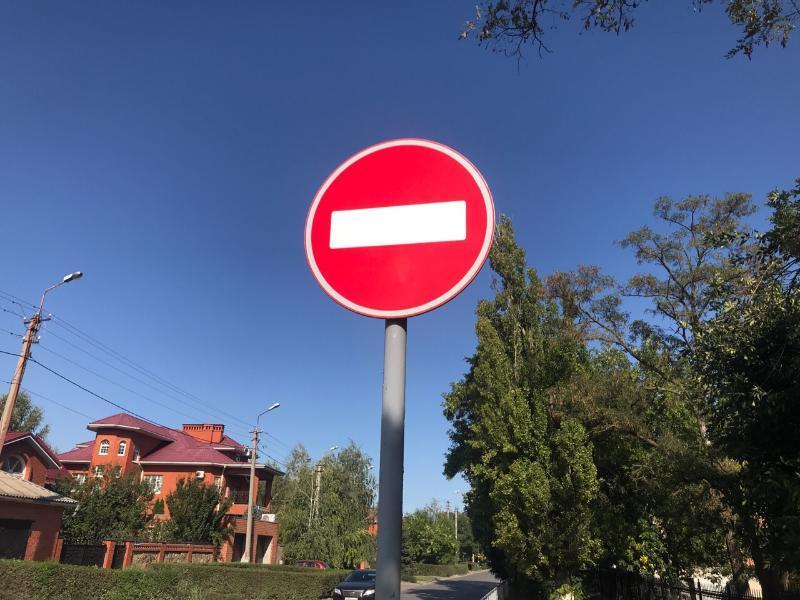 На несколько часов ограничат движение автомобилей в Волгодонске в субботу