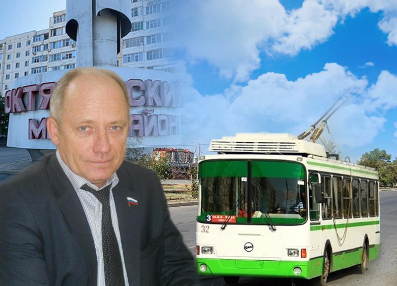 Мифические троллейбусы на В-16 и другие несбыточные обещания «атомного» депутата Александра Бушнева