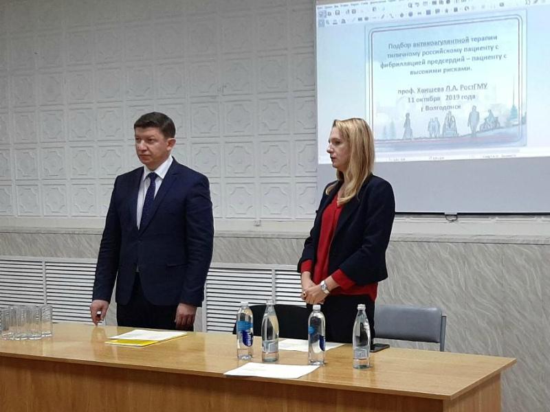 Организацию лечения больных сердечно-сосудистого профиля обсудили в Волгодонске