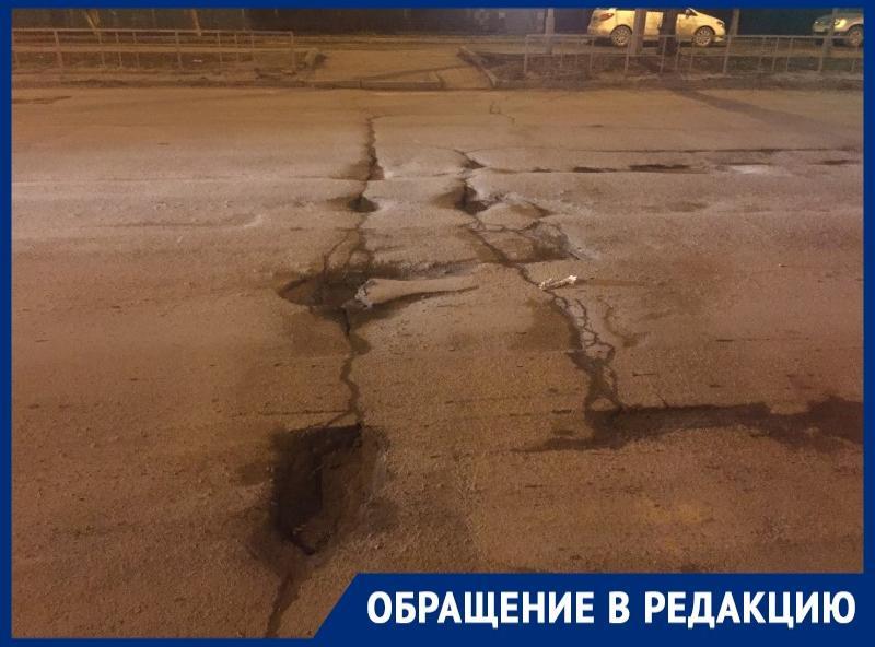 «Максим Горький не хотел, чтобы в его честь назвали такую разваленную улицу»: волгодонец