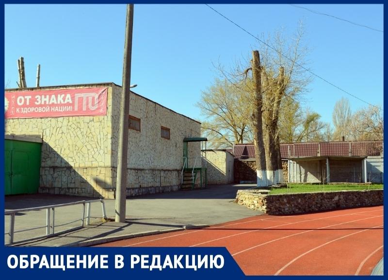 «Вот вам и пропаганда спорта»: гости Волгодонска не смогли бесплатно побегать на стадионе «Труд»