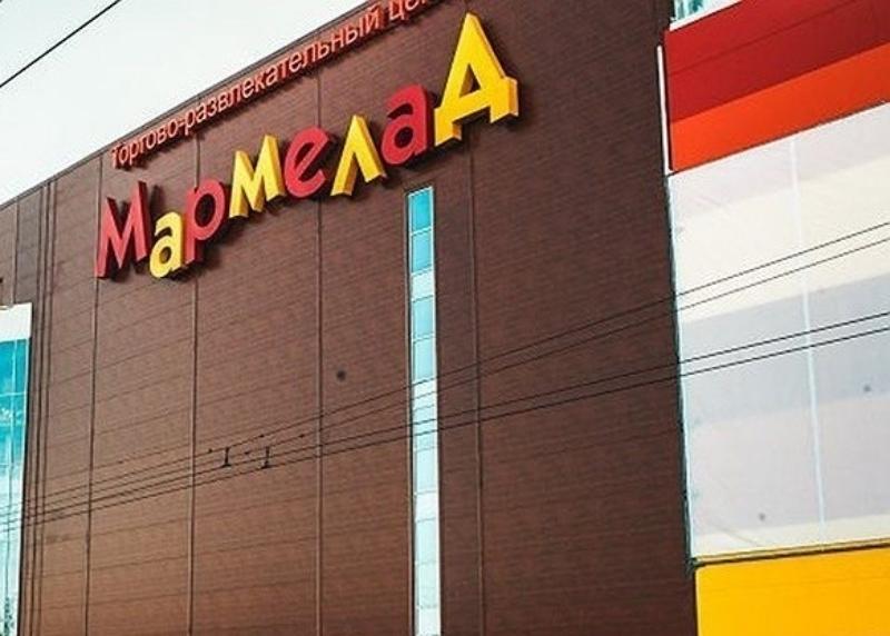 Не раньше июня начнется строительство «Мармелада» в Волгодонске