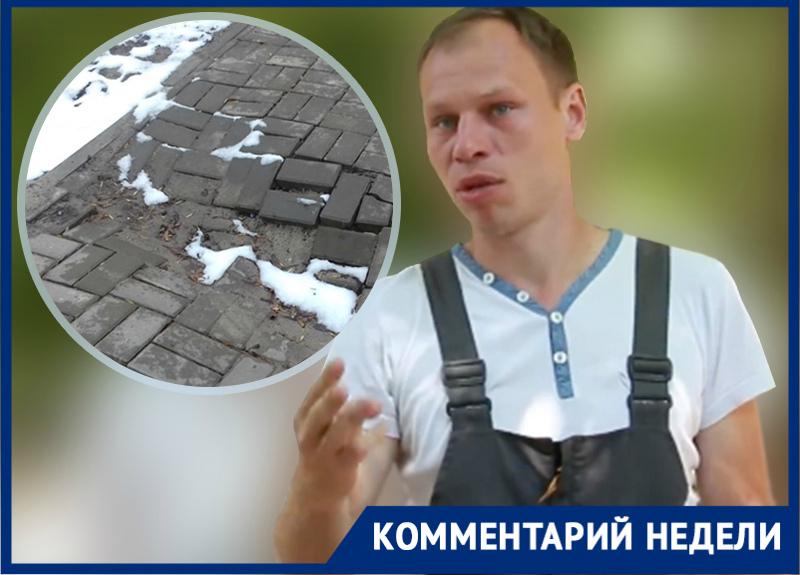 За этот участок я не несу ответственность, - Виталий Асташкин об обрушении плитки в сквере «Дружба»