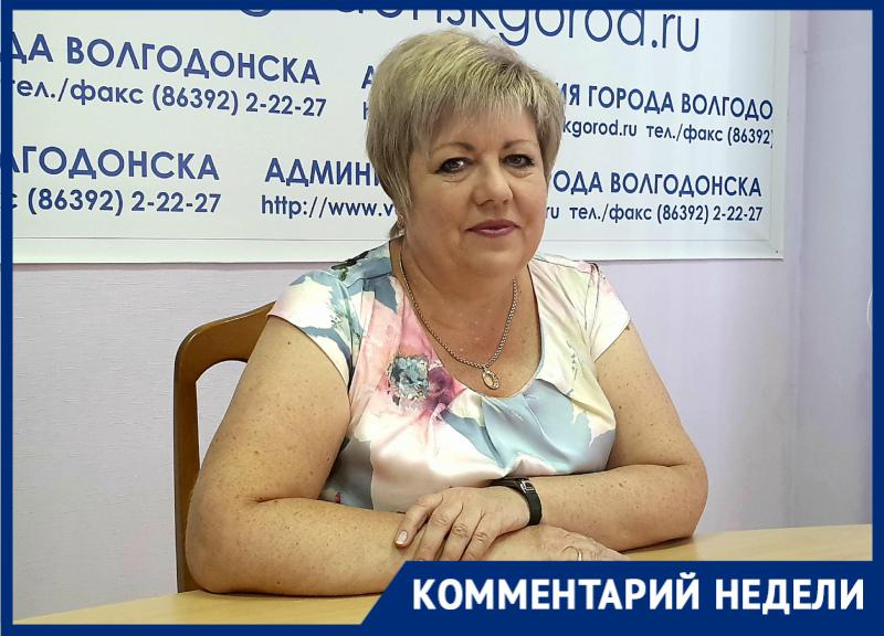 О нехватке учителей и подготовке школ к 1 сентября: о чем говорила на пресс-конференции Светлана Цыба