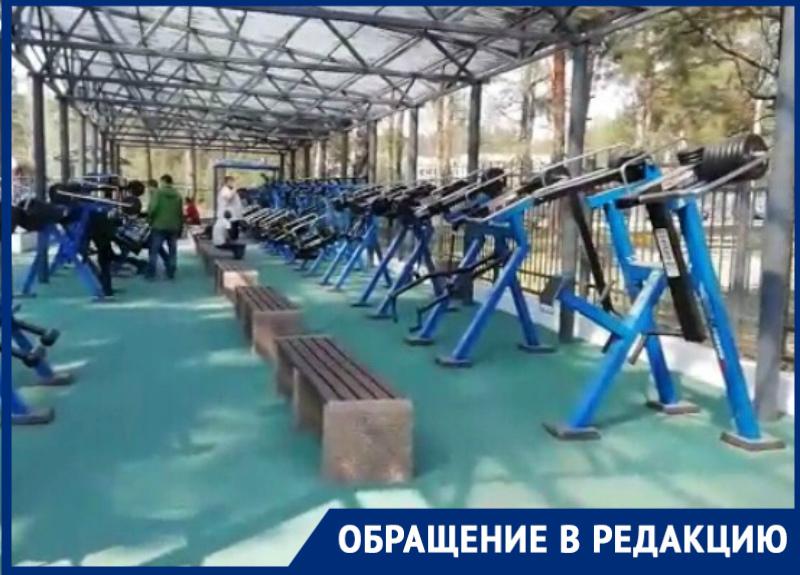 Спортплощадку, как в Сосновом Бору предложил построить в Волгодонске мужчина