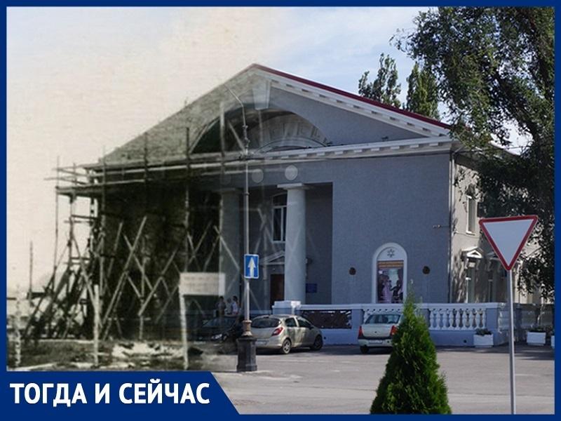 Волгодонск тогда и сейчас: «Юность» в лесах