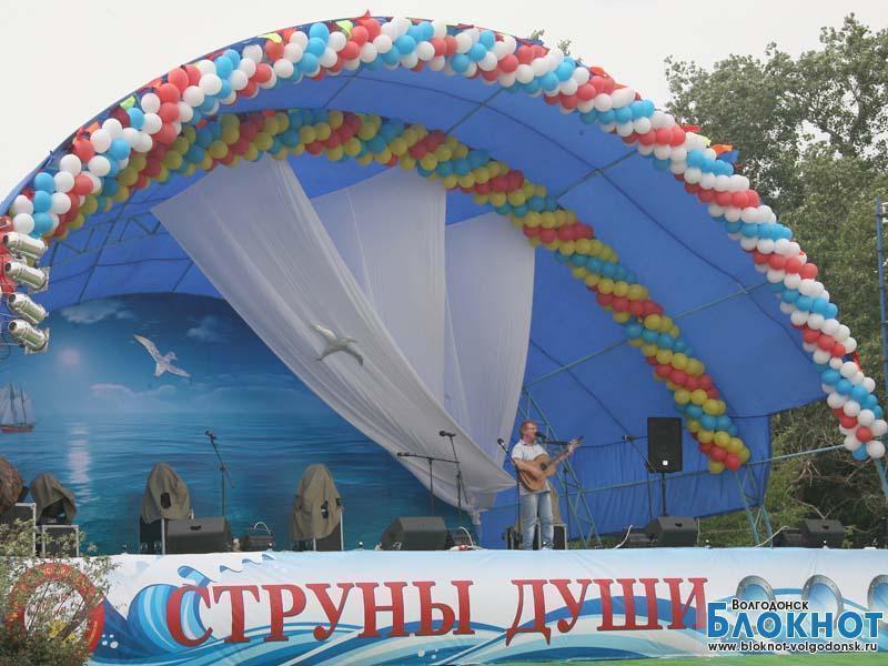 В первые дни лета в станице Романовской ожидается большой слет бардов со всей России и зарубежья