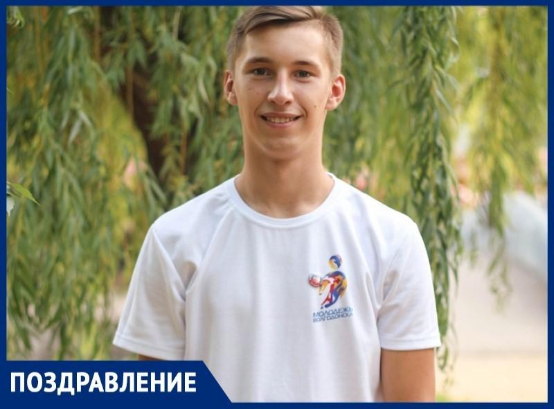 Председатель молодежного правительства Волгодонска отмечает совершеннолетие