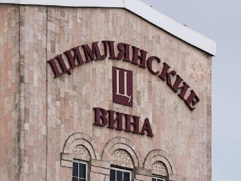 Суд арестовал контрольный пакет акций «Цимлянских вин»