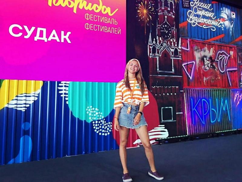 Член молодежного парламента Волгодонска вошла в число лучших волонтеров России