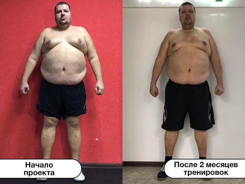 Самый крупный участник «Сбросить лишнее» Сергей Романов за два месяца похудел на 21,6 кг