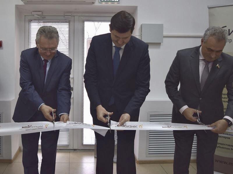 В Волгодонске открылся единственный на востоке области центр поддержки предпринимателей «Мой бизнес»