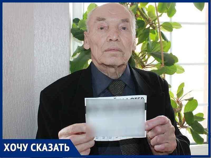 «Мастера намеренно испортили стиральную машину»: ветеран-танкист из Волгодонска