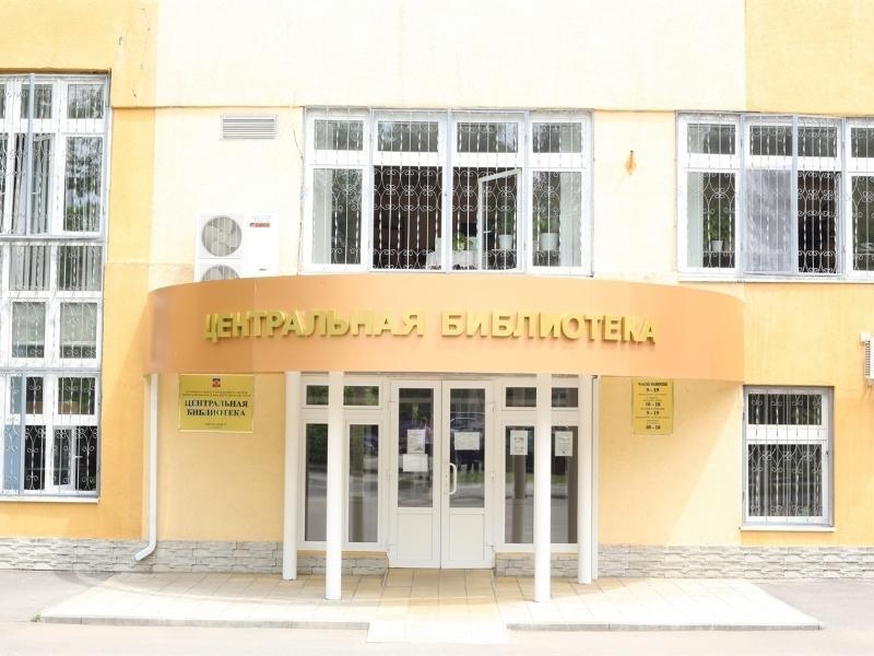 Школьников Волгодонска познакомят с городскими литераторами