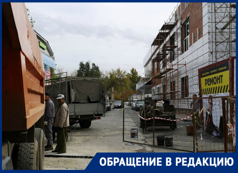 С «трудностями в передвижении» столкнулись жители новой части Волгодонска