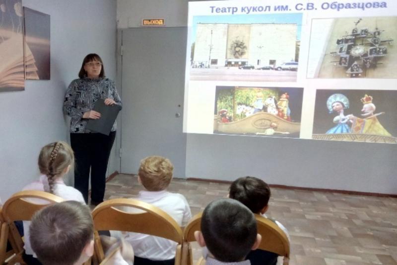 Юные волгодонцы совершили путешествие в театр кукол имени Сергея Образцова
